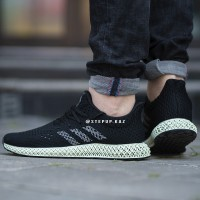 "adidas FutureCraft 4D ""Black/Ash Green"""