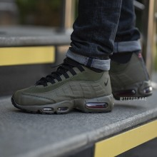 "Air Max 95 Sneakerboot ""Dark Loden"""