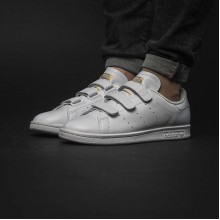 "adidas Stan Smith CF ""Gold Metallic"""