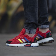 "adidas Tresc Run ""Asterisk Collective"""