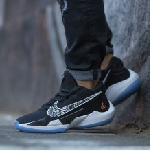"Nike Zoom Freak 2 ""Black White"""