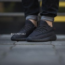 "Yeezy Boost 350 V2 ""Black"" Non Reflective"